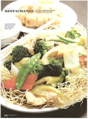Duc′s Vietnamese Chow Mein Image
